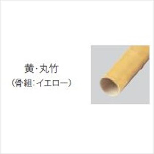 グローベン 透かしみす垣ユニット Gユニット10型 黄・丸竹(骨組:イエロー) H1800 両面 A11GH018