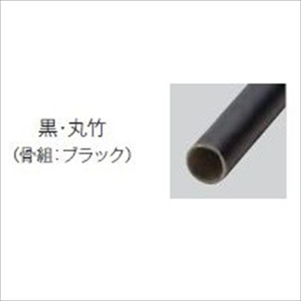 グローベン 透かしみす垣ユニット Gユニット10型 黒・丸竹(骨組:ブラック) H1800 両面 A11GH018K