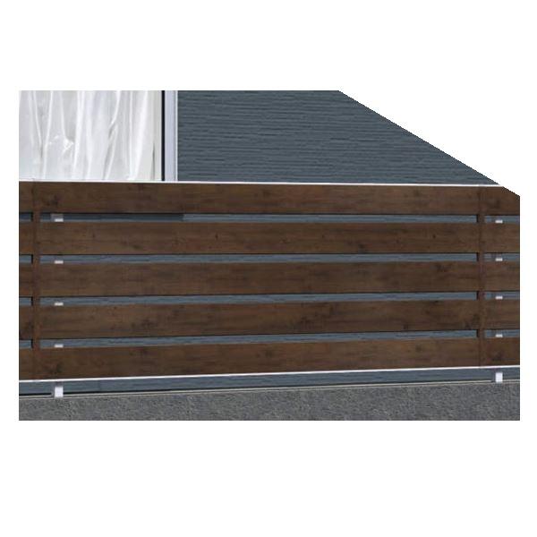 腐らない木調アルミフェンス 三協アルミ フレイナ Y2型 本体 フリー支柱タイプ 2006 『柵 高さ H600mm用』 木調色