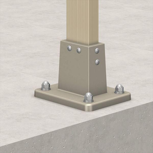 三協アルミ ジーエムライン フリー支柱タイプ ベースプレート支柱 標準タイプ 上面タイプ H1000用 アルミ色