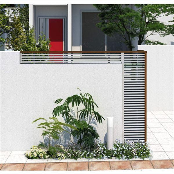 三協アルミ フィオーレ プラン組合せ13 機能門柱(片面意匠)、フェンス(片面意匠) <CMC色・SLC色>『表札付き』
