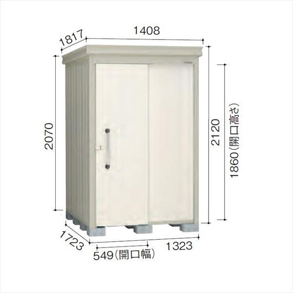 ダイケン ガーデンハウス DM-Z DM-Z1317-NW 一般型 物置  『中型・大型物置 屋外 DIY向け』 ナチュラルホワイト