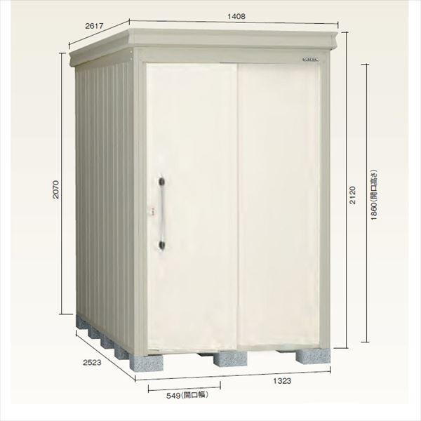 ダイケン ガーデンハウス DM-Z DM-Z1325-NW 一般型 物置  『中型・大型物置 屋外 DIY向け』 ナチュラルホワイト