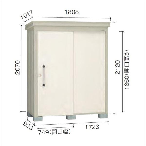 ダイケン ガーデンハウス DM-Z DM-Z1709-G-NW 豪雪型 物置  『中型・大型物置 屋外 DIY向け』 ナチュラルホワイト