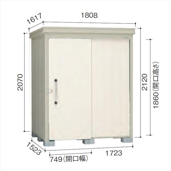 ダイケン ガーデンハウス DM-Z DM-Z1715-G-NW 豪雪型 物置  『中型・大型物置 屋外 DIY向け』 ナチュラルホワイト