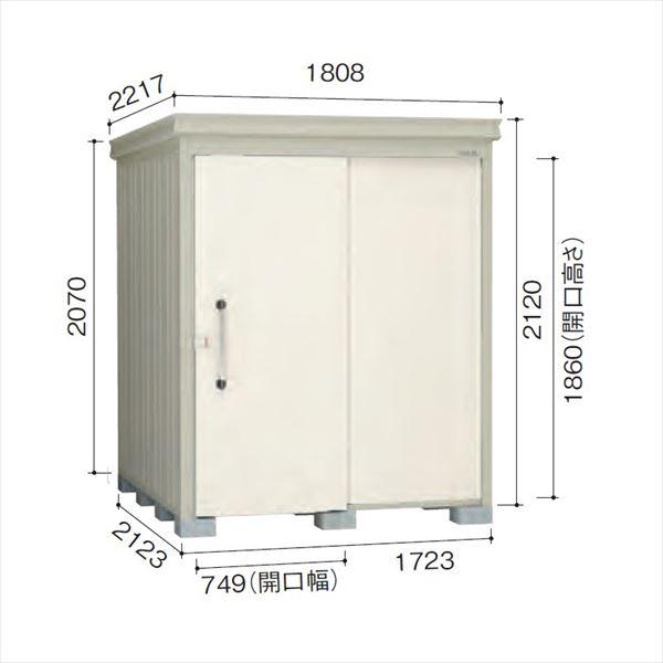 ダイケン ガーデンハウス DM-Z DM-Z1721-G-NW 豪雪型 物置  『中型・大型物置 屋外 DIY向け』 ナチュラルホワイト