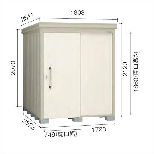 ダイケン ガーデンハウス DM-Z DM-Z1725-NW 一般型 物置  『中型・大型物置 屋外 DIY向け』 ナチュラルホワイト