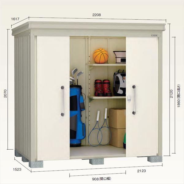ダイケン ガーデンハウス DM-Z DM-Z2115-G-NW 豪雪型 物置  『中型・大型物置 屋外 DIY向け』 ナチュラルホワイト