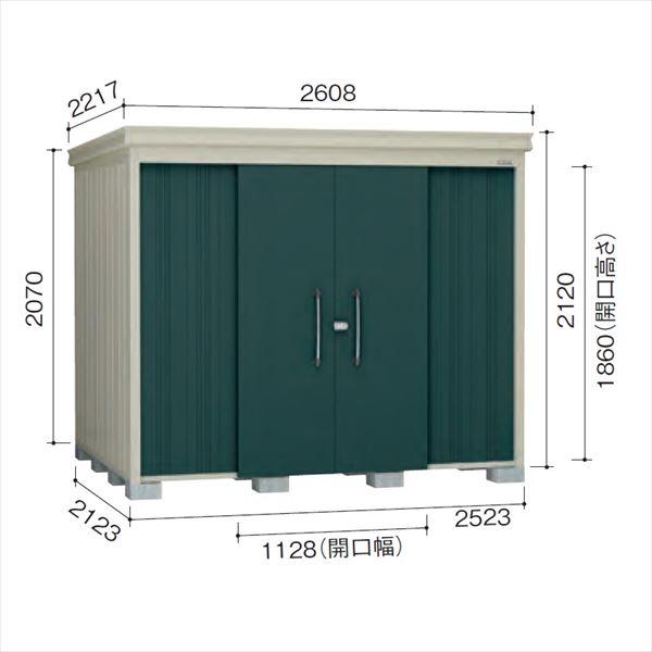ダイケン ガーデンハウス DM-Z DM-Z2521-MG 一般型 物置  『中型・大型物置 屋外 DIY向け』 マカダムグリーン