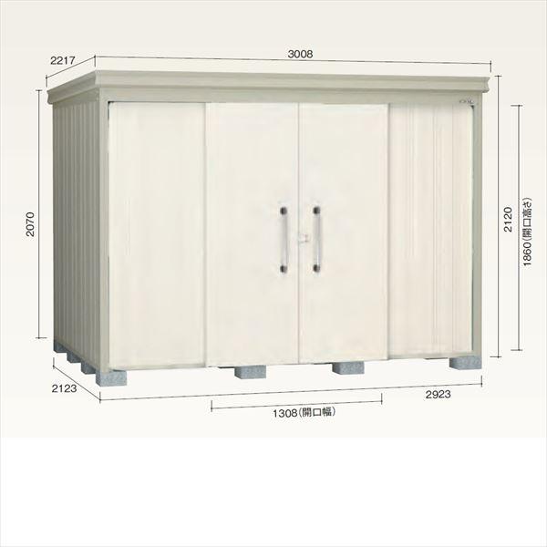 ダイケン ガーデンハウス DM-Z DM-Z2921-G-NW 豪雪型 物置  『中型・大型物置 屋外 DIY向け』 ナチュラルホワイト