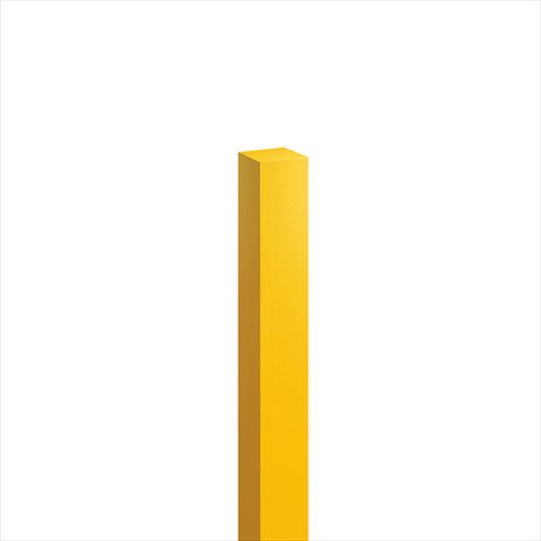 オンリーワン ハーモニーピラー(特注色) 75角×H1200 1本入り 黄色 KX2-T75-1211