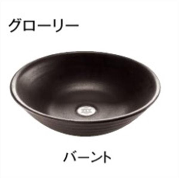 東洋工業 ウォータービュー 陶器パン グローリー バーント   『(TOYO) トーヨー』
