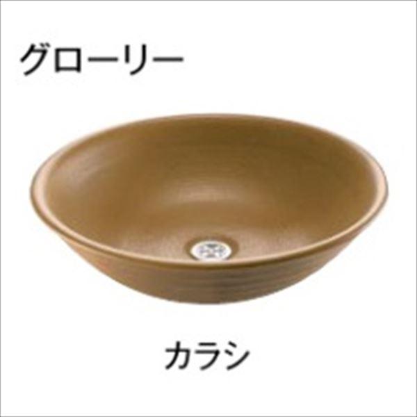 東洋工業 ウォータービュー 陶器パン グローリー カラシ   『(TOYO) トーヨー』
