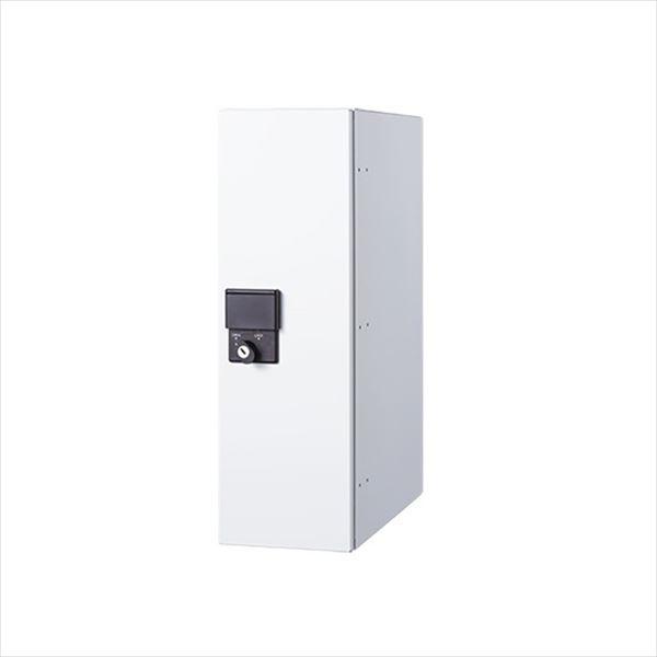 ナスタ 小型宅配ボックス Qual ホワイト 前入れ前出し KS-TLU160-S500-W