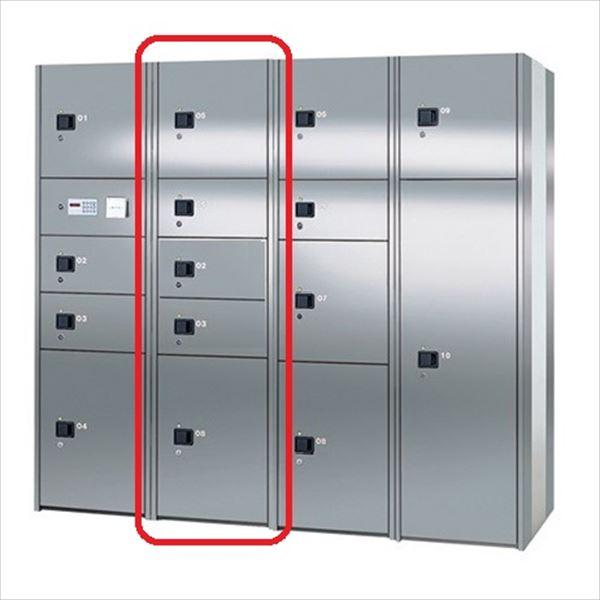 ナスタ 宅配ボックス 屋内用 コンピューター式 Bユニット ステンレス扉 前入れ後出し KS-TLH18-SB ※こちらのユニットだけの設置は出来ません。『マンション用』
