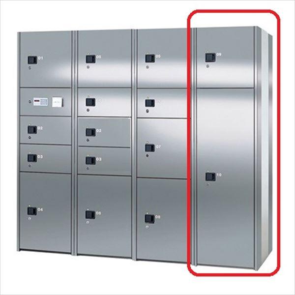 ナスタ 宅配ボックス 屋内用 コンピューター式 Dユニット ステンレス扉 前入れ後出し KS-TLH18-SD ※こちらのユニットだけの設置は出来ません。『マンション用』
