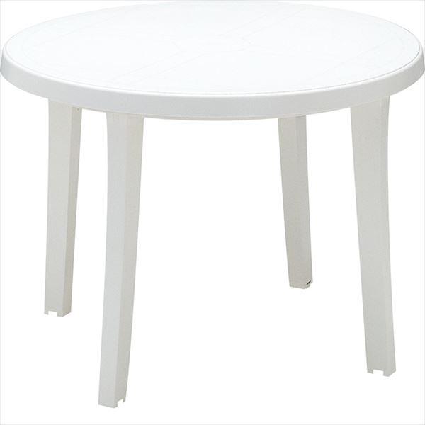 ニチエス GROSFILLEX ゴーフィレックス GFテーブル98 / 004ホワイト