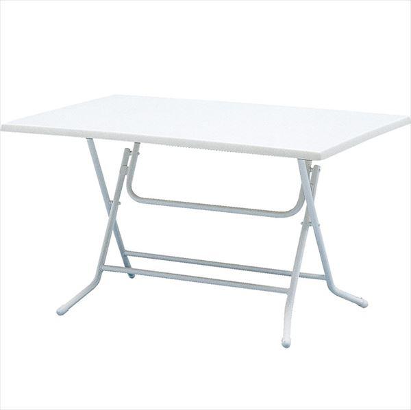 送料無料【ニチエス】耐候・耐薬品性に優れた屋外・業務用に最適なテーブルです ニチエス SIESTA シエスタ NWT-12×8K2