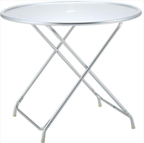 ニチエス GARDEN TABLE ガーデンテーブル ATX-40