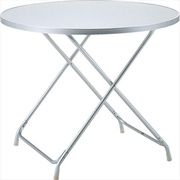 ニチエス GARDEN TABLE ガーデンテーブル ATEX-4