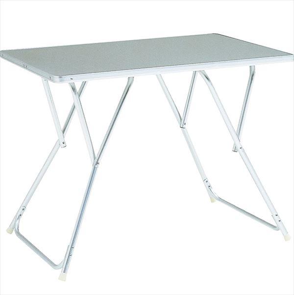 ニチエス GARDEN TABLE ガーデンテーブル ATY-4