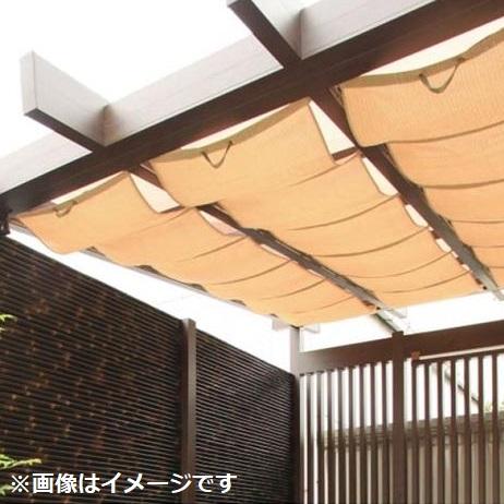 タカショー J/EU/Sポーチ オプション シンプルシェード 壁付用 1間×8尺用 *シェードのみの価格です サンドストーン