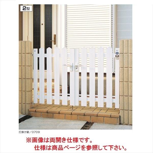 三協アルミ 門扉 ララミー 2型 片開きセット 門柱タイプ ラッチ錠仕様 0711 ホワイト