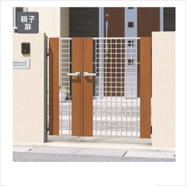 三協アルミ 門扉 マイリッシュ M1型 親子開きセット 門柱タイプ(クローザ仕様) 04・0810