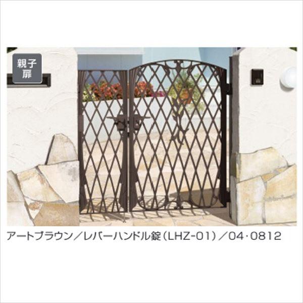 三協アルミ 門扉 フェアル 2型 親子開きセット 門柱タイプ 04・0812 #LHZ-01錠仕様