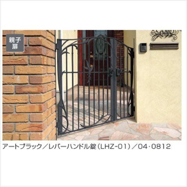 三協アルミ 門扉 フェアル 3型 親子開きセット 門柱タイプ 04・0812 #LHZ-01錠仕様