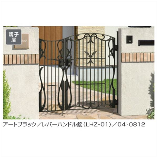 三協アルミ 門扉 フェアル 1型 親子開きセット 門柱タイプ 04・0810 #LHF-01錠仕様