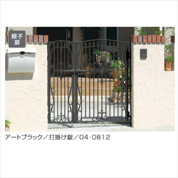 三協アルミ 門扉 キャスリート 6型 親子開きセット 門柱タイプ 04・0810