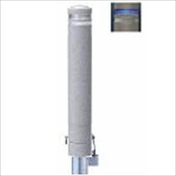 サンポール リサイクルボラード 石目風塗装 自発光LED付(点滅式) 差込式カギ付 ライト:ブルー(ST1B) RB-134SK-SOL ライト:ブルー(ST1B)