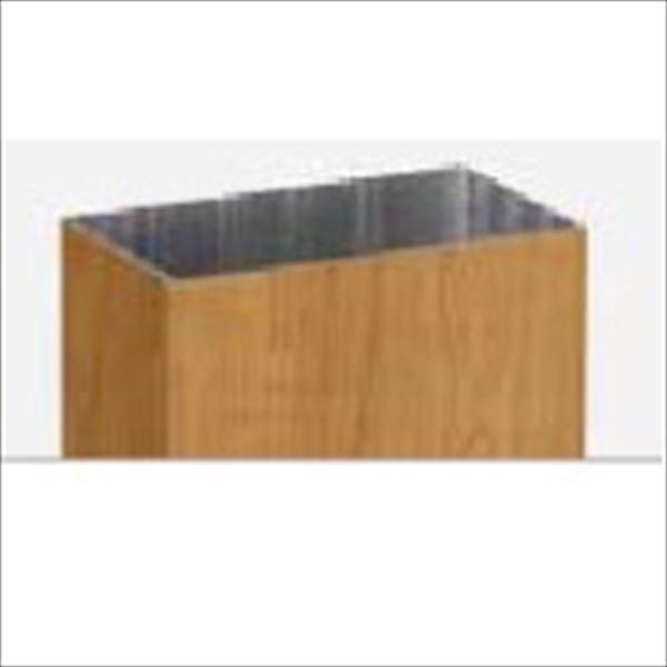 リクシル TOEX デザイナーズパーツ 枕木材 85×150 (L寸法:1750) アルミ形材色 8TYD63□□ 『外構DIY部品』