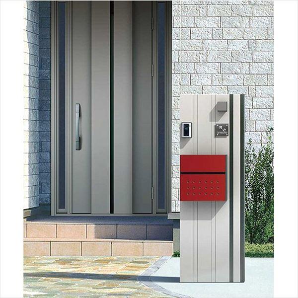 YKKAP 機能門柱 カスタマイズポストユニット Modern2