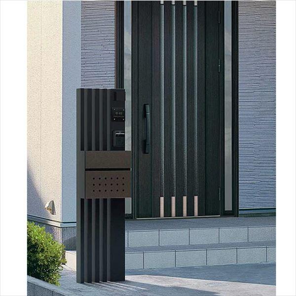YKKAP 機能門柱 カスタマイズポストユニット Modern3