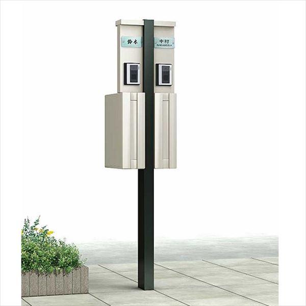 YKKAP 機能門柱 カスタマイズポストユニット Modern6