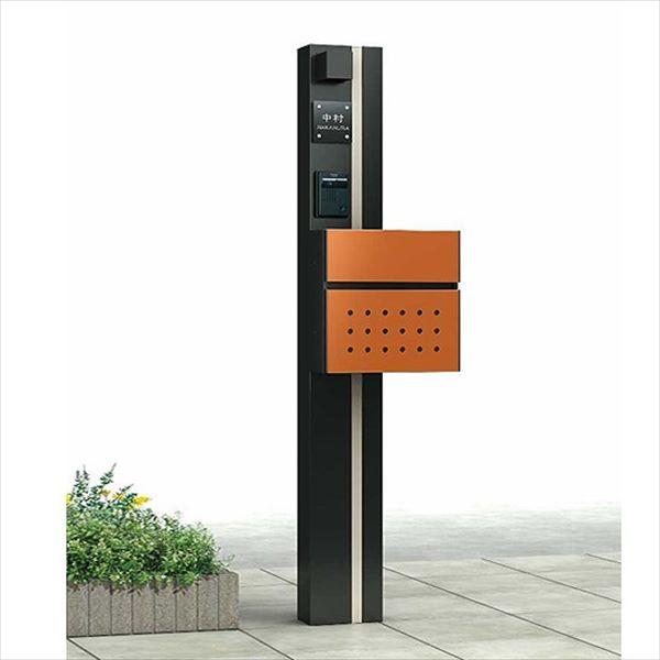 YKKAP 機能門柱 カスタマイズポストユニット Modern8
