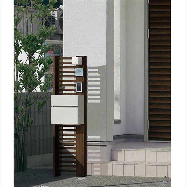YKKAP 機能門柱 カスタマイズポストユニット Basic2