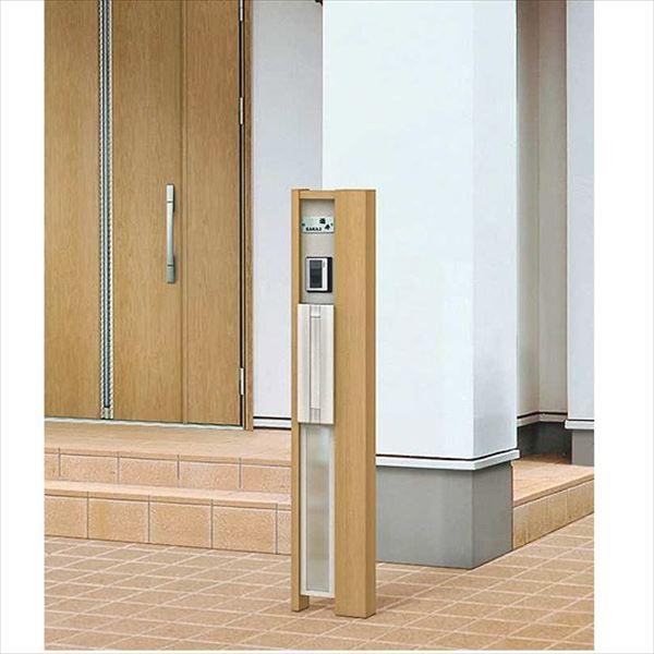 YKKAP 機能門柱 カスタマイズポストユニット Basic3