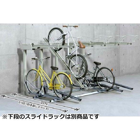 ダイケン 省奥行2段式不着式自転車ラック TC-SRGF2