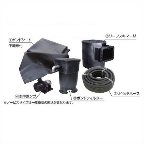 グローベン ポンドテックキット ロックポンドキット ノービスサイズ C50STR420