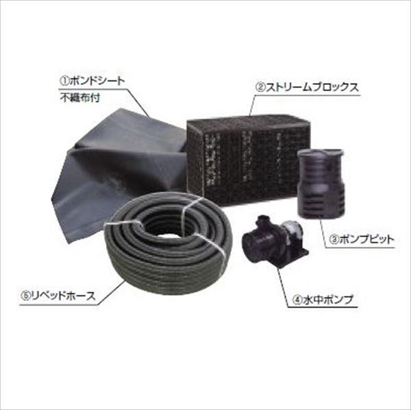 グローベン ポンドテックキット スプリングポンドキット レギュラーサイズ C50STR800