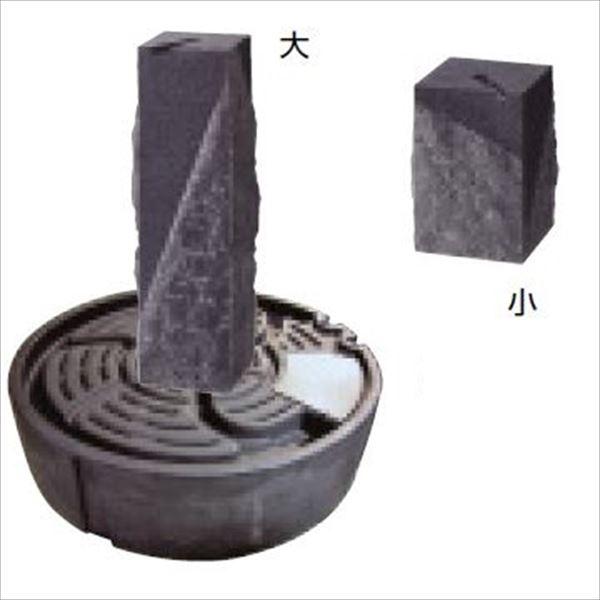 グローベン モダンポンドセット ストーンファウンテン 天然石(小) A60CGA230 【受注生産品です】