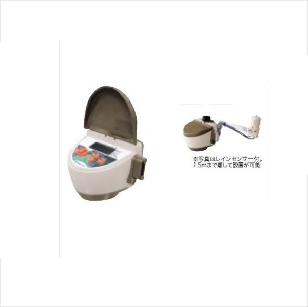 グローベン 水栓(蛇口)用コントローラー 散水専用 簡易コントローラーC (減圧弁付) C10SBC012-1