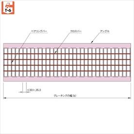 中部コーポレーション 側溝用 U字溝用溝蓋 適用荷重T-6 VG5U 44-36