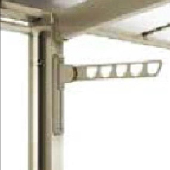 リクシル オプション フーゴF用 物干しセット ロング2本入 『テラス屋根 オプション』   『物干し 屋外』