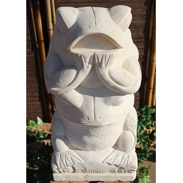 『個人宅配送不可』SIP バリ島 石像 カエル H600 KAERU-01