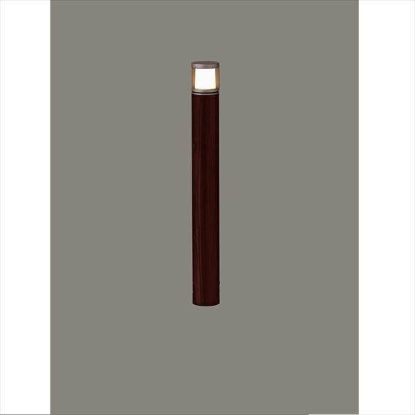 リクシル 12V 美彩 ローポールライト 丸形/拡散型 H400 『ローボルトライト』 『エクステリア照明 ライト』 ポール:クリエダーク/灯具:オータムブラウン