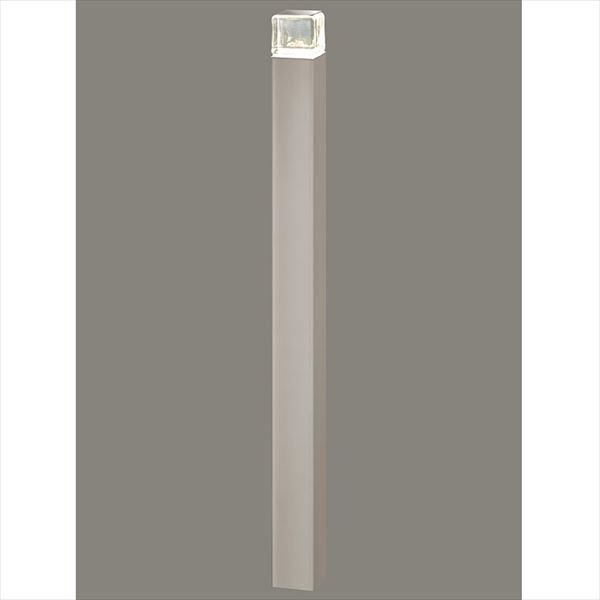 リクシル 12V 美彩 ローポールライト 角形/下配光型 H700 『ローボルトライト』 『エクステリア照明 ライト』 ポール:シャイングレー/灯具:シャイングレー